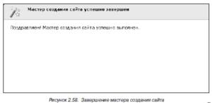 installing-1c-bitrix-site-management-on-the-server-9